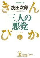 縺阪s縺エ縺�