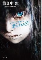 Blue�シ医ヶ繝ォ繝シ�シ�