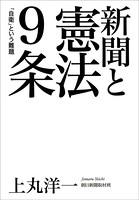 譁ー閨槭→諞イ豕�9譚。