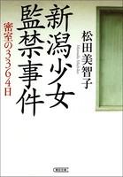 譁ー貎溷ー大・ウ逶」遖∽コ倶サカ 蟇�螳、縺ョ3364譌・