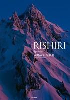 RISHIRI
