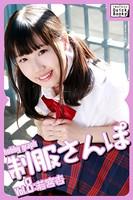 hobby graph 制服さんぽ Vol.8 若宮杏