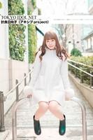 [TOKYO IDOL NET] 計良日向子 (アキシブproject)