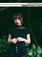 [TOKYO IDOL NET] 中野向日葵 (BANZAI JAPAN)