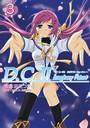 D.C.II Imaginary Future 〜ダ・カーポII イマジナリーフューチャー〜 (3)