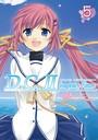 D.C.II Imaginary Future 〜ダ・カーポII イマジナリーフューチャー〜 (5)