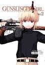 GUNSLINGER GIRL (2)