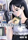 GUNSLINGER GIRL (4)