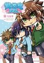薄桜鬼SSL 〜sweet school life〜 (1)