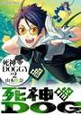 死神DOGGY (2)