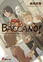 バッカーノ! 1705