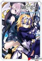 Fate/Grand Order 電撃コミックアンソロジー 2