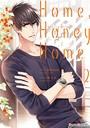 Home,Honey Home 2【電子限定特典付き】