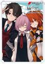 Fate/Grand Order 電撃コミックアンソロジー 10