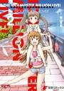 アイドルマスター ミリオンライブ! Blooming Clover 2