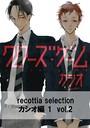 recottia selection カシオ編1 vol.2