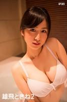 髮�鬟帙→縺阪�ュ 2 GP365