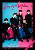 BoyAge-ボヤージュ- vol.3
