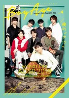 BoyAge-ボヤージュ- vol.4 featuring w-inds. Fes ADSR 2018