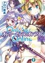 Only Sense Online 5 ―オンリーセンス・オンライン―