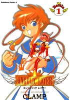 ANGELIC LAYER