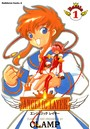 ANGELIC LAYER (1)