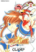 ANGELIC LAYER (2)