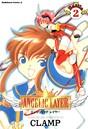 ANGELIC LAYER (2)