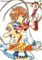 ANGELIC LAYER (3)