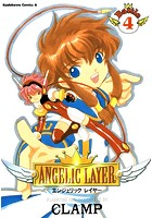 ANGELIC LAYER (4)