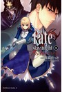 Fate/stay night (10)