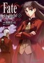 Fate/stay night (2)