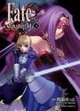 Fate/stay night (3)