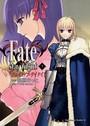 Fate/stay night (7)