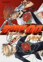 ZONE-00 第1巻