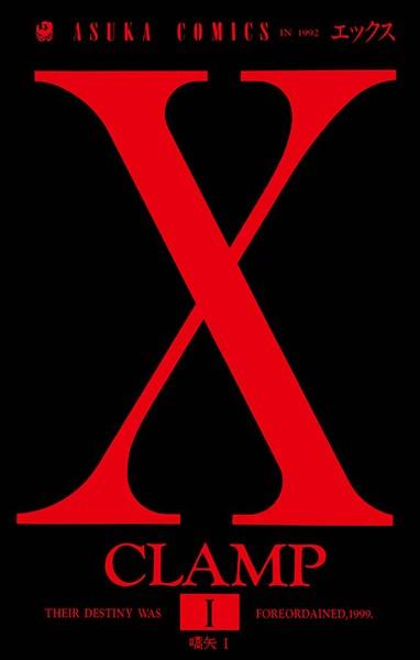 X (1)