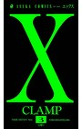 X (3)