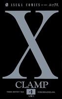 X (4)