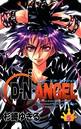 D・N・ANGEL (5)