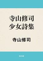蟇コ螻ア菫ョ蜿ク蟆大・ウ隧ゥ髮�
