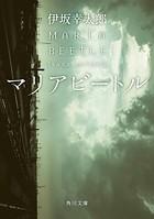 繝槭Μ繧「繝薙�シ繝医Ν