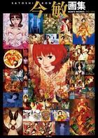 今 敏 画集 KON'S WORKS 1982-2010
