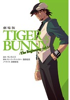 劇場版TIGER&BUNNY-The Beginning-