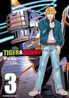 TIGER&BUNNY (3)