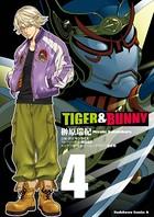 TIGER&BUNNY (4)