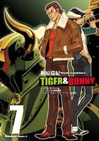 TIGER&BUNNY (7)