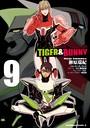 TIGER&BUNNY (9)