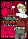 TIGER&BUNNY -The Beginning- SIDE:B