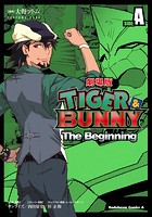 TIGER&BUNNY -The Beginning-