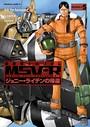 機動戦士ガンダム MSV-R ジョニー・ライデンの帰還 (5)